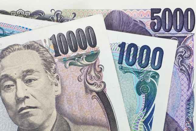Japanese Bank Note Yen