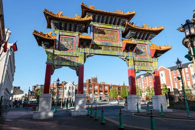 Chinese Arch - Liverpool